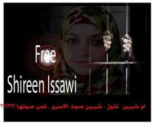 shireen-issawi-denounces-mistreatment-during-interrogation-detention-and-transfers-apr-2014